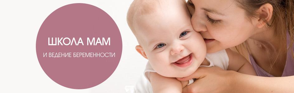 Лечение женского бесплодия в Нижнем Новгороде отзывы