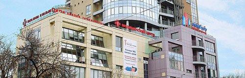 Клиники ЭКО по ОМС в Ингушетии 2016